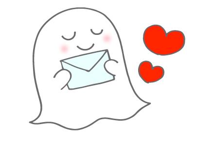 メールをいただいて幸せなばけふわ