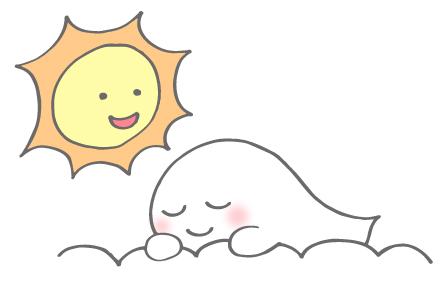雲の上でお昼寝中のばけふわ