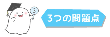 3point_s